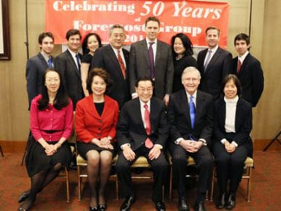 50 Years of Foremost Group-All members of the Chao Family
