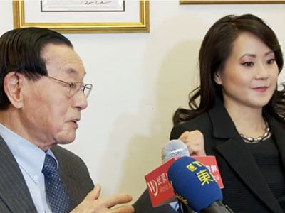 Dr. James S.C. Chao and Angela Chao - WorldJournal.com