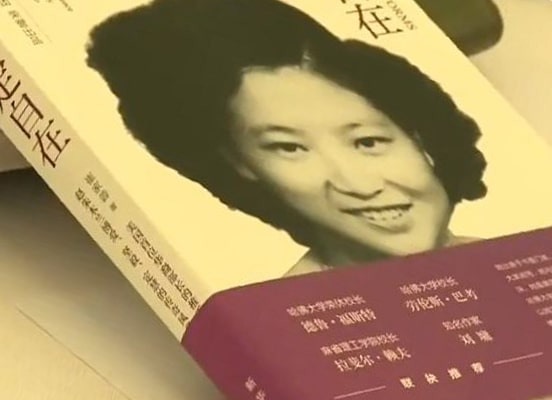 Ruth Mulan Chu Chao Biography Book